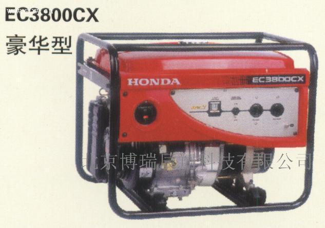福建闽东本田汽油发电机EC3800CX2
