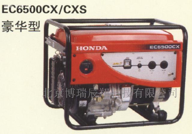 日本泽藤SAWAFUJI汽油发电机SHX2000