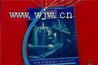 矿用阻燃信号电缆MHYV矿用监测电缆