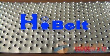 上海糙面带定制厂家技术过硬售后完善