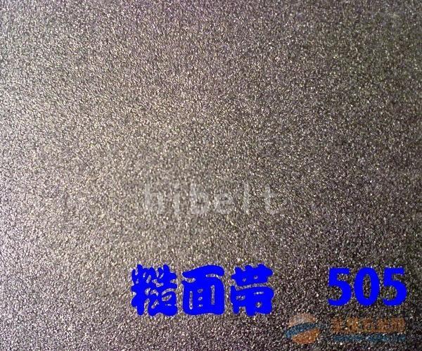 上海附近糙面带供应厂家价格合理
