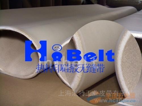 江苏无缝硅胶托布带最低定制价格