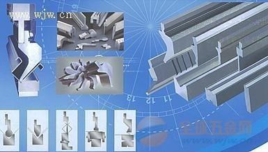 折弯机模具,折弯机刀片,数控模具