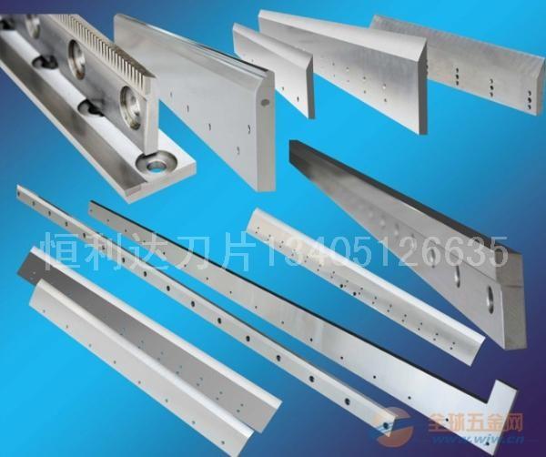上海剪板机刀片厂家,上海剪板机刀片生产厂家