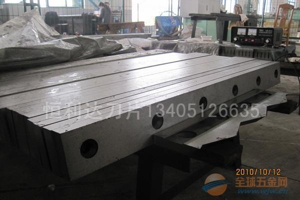 全钢剪板机刀片专业生产厂,供应各种型号的剪板机刀片(刀具)