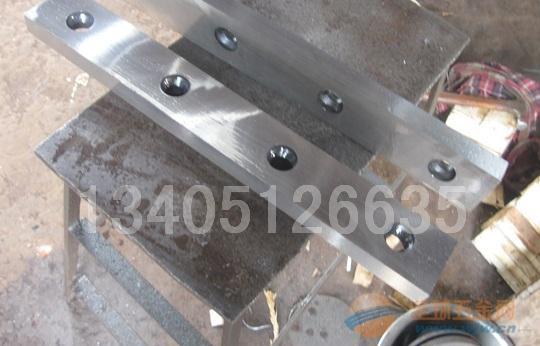 剪板机刀片,剪板机刀片供应商,剪板机刀片生产厂家