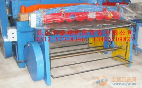 电动剪板机_1米3电动剪板机_昆山市金球电动剪板机的厂家