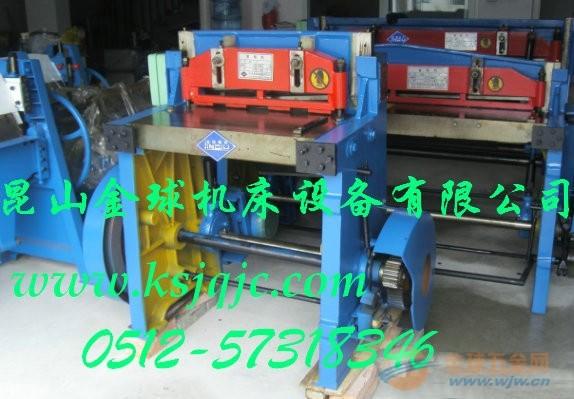 供应小型剪板机 昆山电动剪板机 昆山剪板机厂家