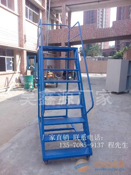 登高梯生产厂家,低价出售不锈钢登高梯,车间用登高平台梯