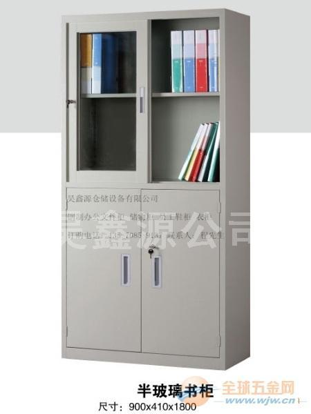 龙华文件柜,沙井钢制办公文件柜,松岗员工文件整理柜生产厂家