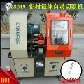 久盛JS019 铝材锁体自动下料机 专业生产 厂家直销 低价格 高质量