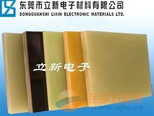 东莞玻璃纤维板价格