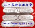 大量供应 铅基合金,铅基合金报价,铅基合金加工,铅基合金材质