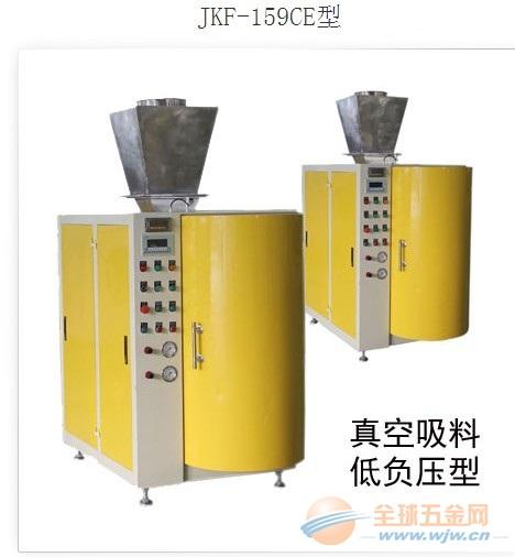 JKF-159CE型 纤维素包装机