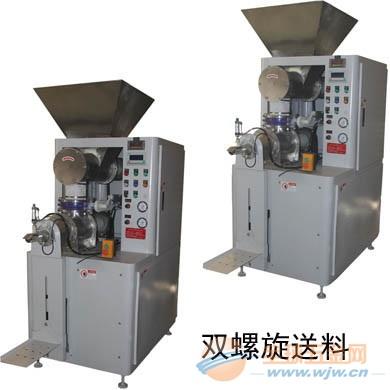 各种颜料阀口型包装机、各种颜料定量包装机、各种颜料自动包装机