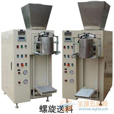 JKC-200L型-硬脂酸敞口型定量包装机