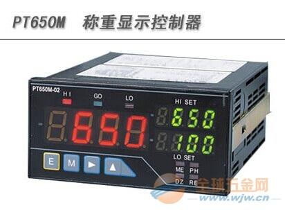 PT650M称重显示控制器