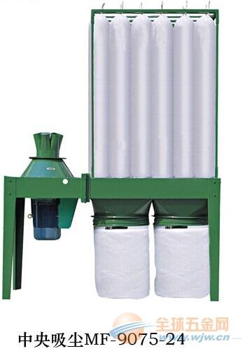 MF9075双桶布袋吸尘器