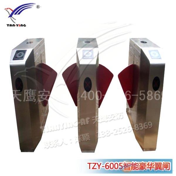 TZY-6005双通道翼闸(适合各种中高档场所)