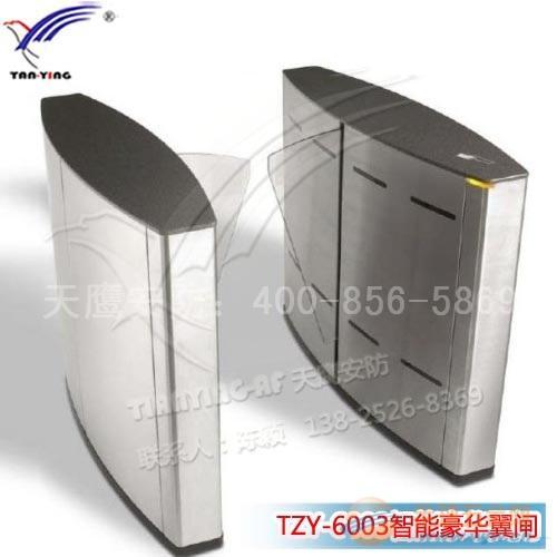 TZY-6003臻贵通道翼闸厂家直销(一年保修)