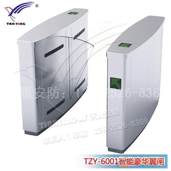 TZY-6001智能通道翼闸(厂家价格直销)