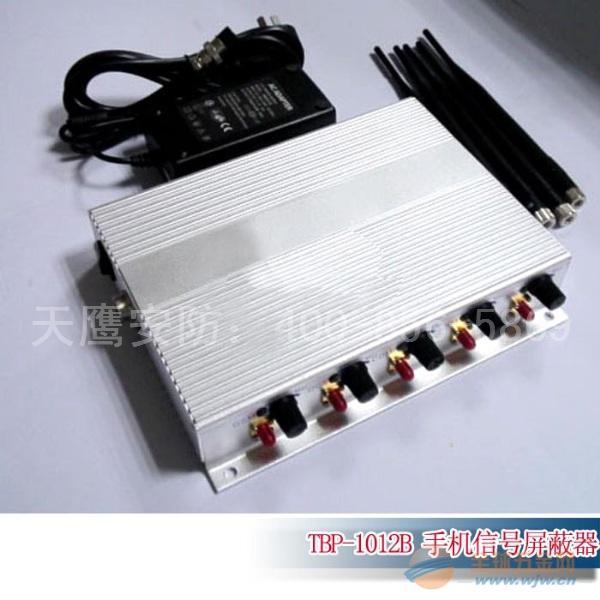TBP-1012B可调式信号屏蔽器(厂家直销)