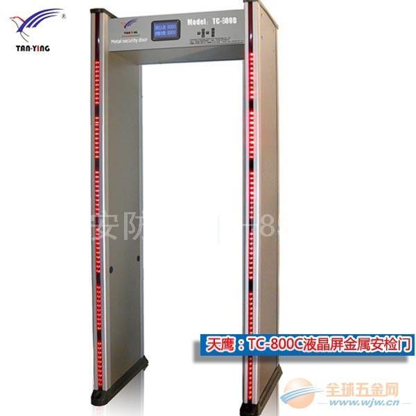 TC-800D大屏液晶安检门(探测王安检门厂家直销)