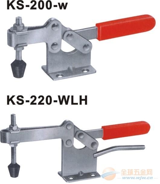 发布公司:快速夹具|快速夹钳|焊接