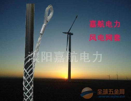 专业生产高压电缆护套,镀锌网套