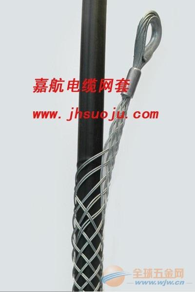 电力电信电缆网套 拉线导线网套 牵引网套 电缆网罩/厂家直销