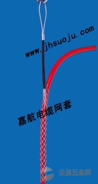 厂家直销导线网套,导线蛇皮套,网套连接器,双头网套,电缆网套