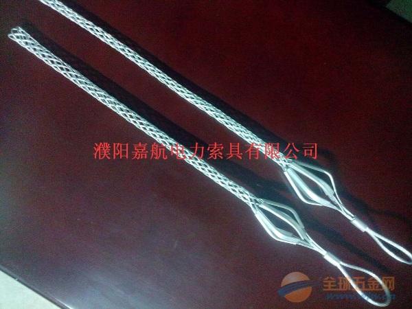 供应双拉眼网套,电缆笼套,拉线网套 嘉航品质保证