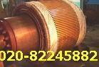 供应汽轮发电机维修、汽轮发电机修理、汽轮发电机保养