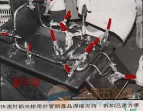 焊接夹具|焊接工装夹具|客车焊接夹具|汽车夹具|汽车焊接