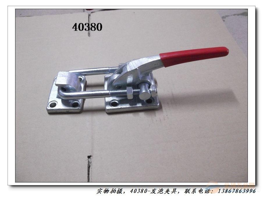 快速夹钳|垂直式夹钳|气动夹钳|自动夹钳|焊接夹钳|手动夹钳|不锈钢夹钳|