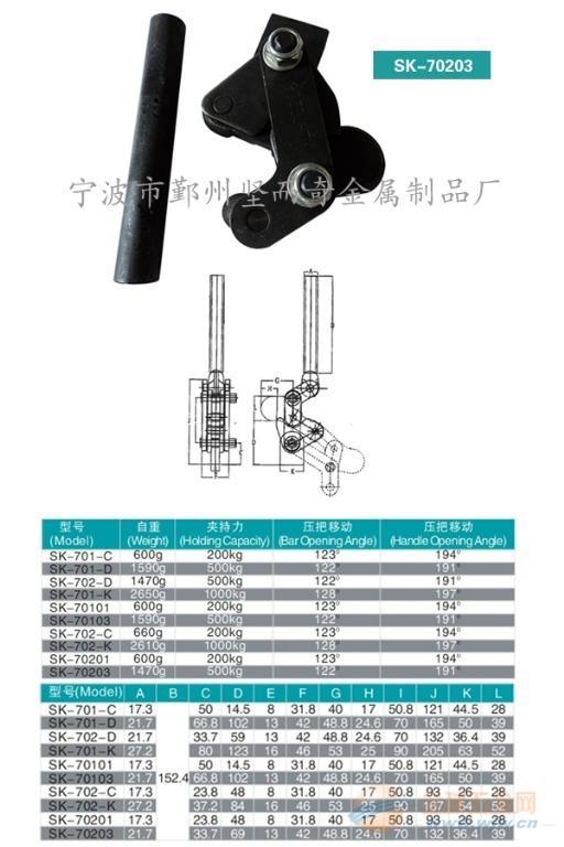 快速压紧装置 快速夹紧装置 汽车焊接压紧装置