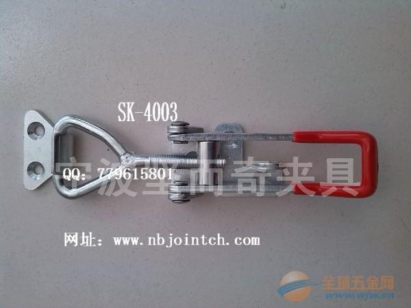 不锈钢搭扣|不锈钢锁扣|不锈钢箱包搭扣箱扣4003