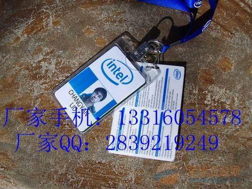 检疫局IC工作证制作厂家_珠海IC工作证生产企业