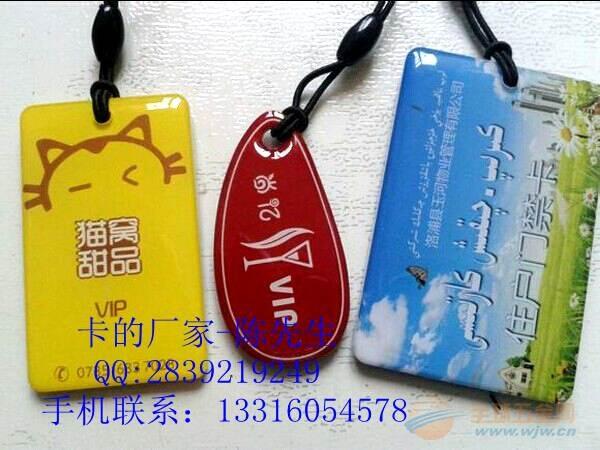 个性化滴胶卡供应厂家|批量制作滴胶卡|滴胶卡品牌供应