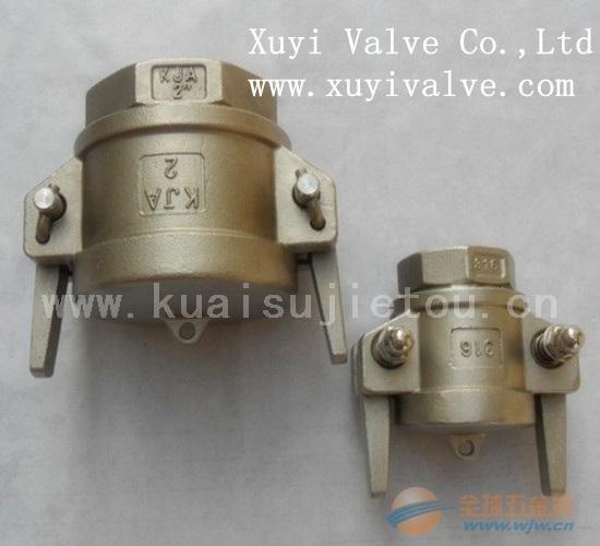 不锈钢KJA型快速接头、KJA-1槽车快速接头、KJA-2