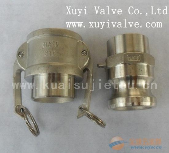 不锈钢焊接式快速接头》B型焊接快速接头》F型焊接快速接头