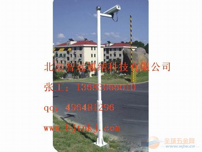 挑臂立杆|单臂监控杆|社区监控立杆|电子眼摄像机立杆|枪击立杆|球机立杆|