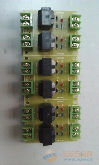 西安中频炉控制板厂家直销