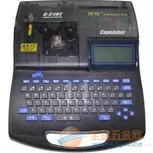 C-200T线缆标志打印机色带,LB-12BI色带