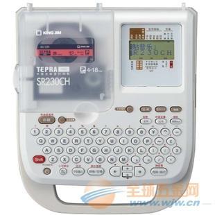 贴普乐SR230C标签机