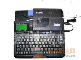 C-180E线号印字机、凯标C-180T线号打印机