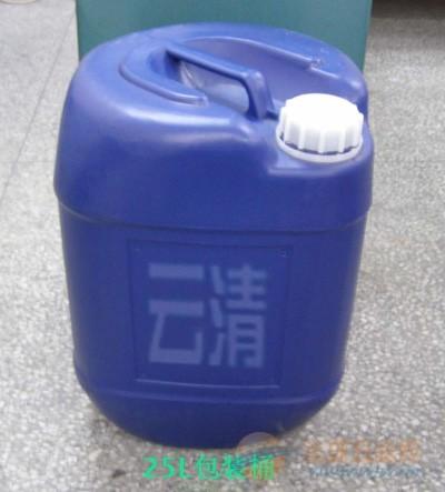 供应云清牌 汽车玻璃防水剂
