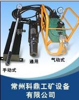 专业生产锚索张拉机具的大型厂家