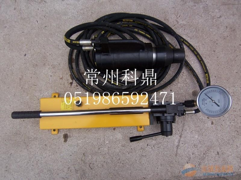 液压矿用锚索张拉机具生产安标编号:MEF120013