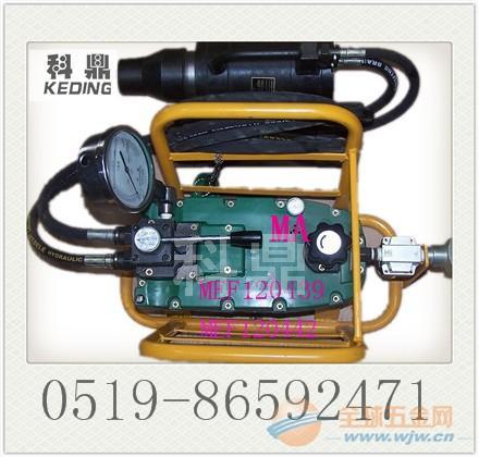 特惠矿用锚索张拉机具MQ19-300/60,安标号:MEF1200439